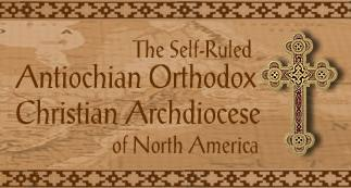 The Antiochian Orthodox Christian Archdiocese of North America