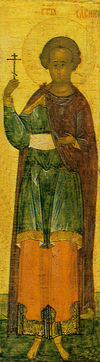 St. Sabinus of Egypt