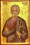 Apostle Andrew the First-Called