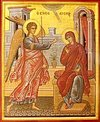 The Annunciation to the Theotokos