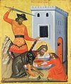 Beheading of John the Forerunner