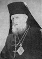 Bishop Alexander of Zila1.jpg
