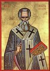 St. Gregory the Theologian