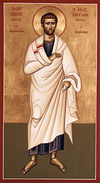 St. Justin Martyr the Philosopher