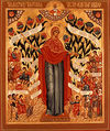 The Mother of God, Joy of All Who Sorrow