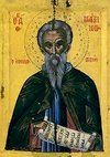 St Maximus the Confessor
