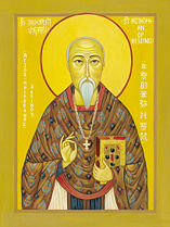 St Mitrophan, the spiritual father and one of the Chinese Martyrs of the Boxer Rebellion.