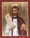 St. Roman the Melodist