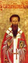 St. Basil the Confessor