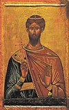St. Theodore the Soldier